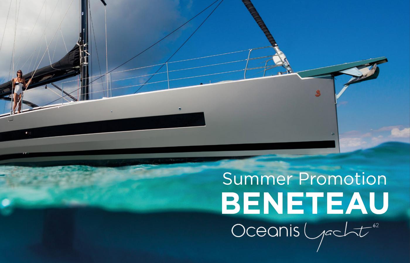 Beneteau Summer Promotion Oceanis 62 Yacht [Sailboat For Sale]